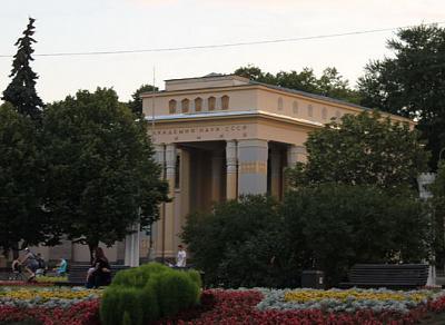 Нажмите на изображение для увеличения Название: Академия наук СССР.JPG Просмотров: 122 Размер:62.1 Кб ID:439