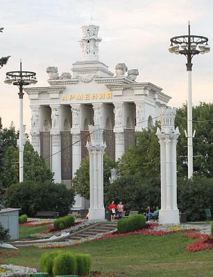 Нажмите на изображение для увеличения Название: Павильон Армения.jpg Просмотров: 150 Размер:92.6 Кб ID:443