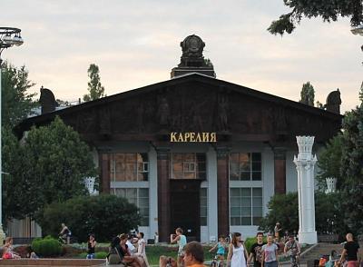 Нажмите на изображение для увеличения Название: Павильон Карелия.jpg Просмотров: 119 Размер:67.8 Кб ID:444