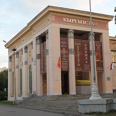 Нажмите на изображение для увеличения Название: Павильон Кыргызстан.jpg Просмотров: 124 Размер:86.7 Кб ID:445