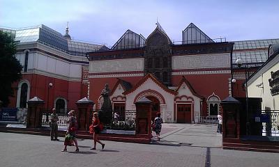 Нажмите на изображение для увеличения Название: Третьяковская галерея - здание.jpg Просмотров: 97 Размер:97.9 Кб ID:327
