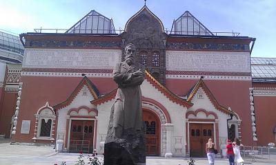 Нажмите на изображение для увеличения Название: Памятник Третьякову.jpg Просмотров: 90 Размер:98.5 Кб ID:328