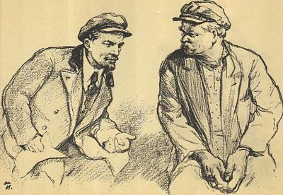 Нажмите на изображение для увеличения Название: Ходоки у Ленина.jpg Просмотров: 196 Размер:100.7 Кб ID:403